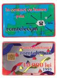 Cartela ROMTELECOM 1993 - 10000 lei