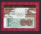 Yemen 1968 JO Mexic Gold Medal Winners colita ndt stampilata