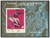Yemen 1970 - CM fotbal Mexic, colita ndt stampilata