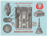 Yemen Kingdom 1967 - arta spaniola, colita ndt stampilata