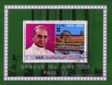 Yemen 1969 - Visit of Pope Paul VI, colita stampilata