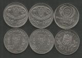 ROMANIA  LOT  3 buc  10 LEI 1995  FAO cu 'N' si fara 'N' si 10 LEI 1996 ROMA UNC, Fier