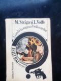 Garda la regina briliantelor - M. Steiga si L. Volfs