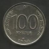 RUSIA  100  RUBLE  1993  [1]  XF++  livrare in cartonas, Europa, Cupru-Nichel