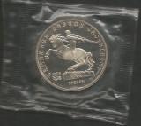 RUSIA URSS 5 RUBLE 1991 , EREVAN - DAVID of SASSOUN - PROOF in Folie Originala, Europa, Cupru-Nichel