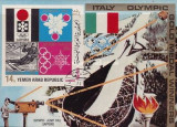 Yemen 1971 - JO Munich winners, colita ndt stampilata