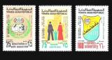 Yemen Nord 1976 - 14th Revolution, serie neuzata