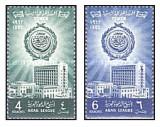 Yemen Nord 1962 - Arab League Week, serie neuzata