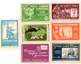 7 efecte postale URSS diverse, Nestampilat