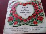 DISC  VINIL  PAGINI DIN OPERETE ROMANESTI  ECE 0222