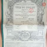 ROMANIA - Datoria Publica 1913 - 2500 lei aur 1913 4,5 % Obligatiune de stat, Europa