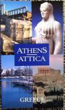 ATENA , GRECIA , GHID TURISTIC IN LIMBA ENGLEZA