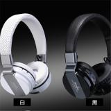 Casti fără fir Bluetooth St-431, Casti Over Ear