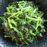 Crizantema comestibila - Shungiku- 6 seminte pt semanat