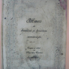 ALBUM DE BRODERII SI TESATURI ROMANESTI - MINERVA COSMA - vol. I - 1904