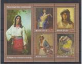 Romii in pictura ,bloc neuzat, MNH, L.P. 2015a, 2014, Nestampilat