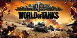 Cont World of Tanks UNICUM