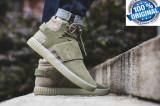 """GHETE ORIGINALE 100% Adidas Originals Tubular Invader  """"Sesame""""  nr 39 1/3"""