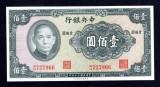 100 yuan China 1941 UNC