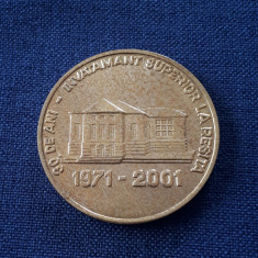 Medalie Universitatea Eftimie Murgu - Resita