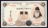 1 Yen Japonia 1916