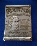 Placheta Mihai Eminescu - ziarul Familia - 150 de ani de la debut - medalie