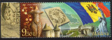 MOLDOVA 2018, Ziua Marcii Postale, Stefan cel Mare, Cap de Bour, MNH, Nestampilat