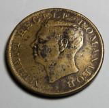 500 lei 1945 Unifata