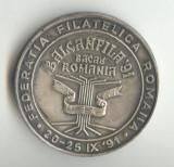 EXPOZITIA FILATELICA BALCANICA -  BACAU ROMANIA  - Medalie superba