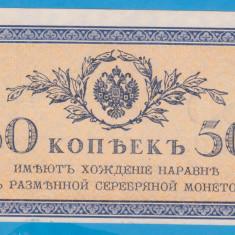 (1) BANCNOTA RUSIA - 50 KOPEICI 1915, STARE FOARTE BUNA