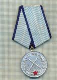 MEDALIE  Y157 - MERITUL MILITAR CLASA A II-A R.P.R.