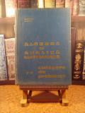 """D. Flondor - Algebra si analiza matematica Culegere de probleme Vol. II """"A5170"""""""