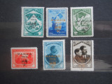 1934 LP 107 JAMBOREEA NATIONALA MAMAIA, Nestampilat