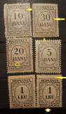 Romania 1920-22 TAXA DE PLATA LOT 6 TIMBRE ERORI, Nestampilat