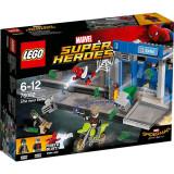 Jucarie Lego Super Heroes Jaful Bancomatului