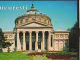 CPI B 10748 CARTE POSTALA - BUCURESTI - ATENEUL ROMAN, Necirculata, Fotografie