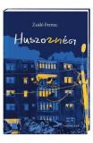Huszoznegy - Zsido Ferenc