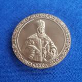 """Medalie Conc. de literatura """" Mostenirea Vacarestilor """" - Ienechita Vacarescu"""