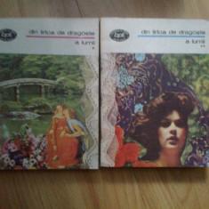 w1 Din lirica de dragoste a lumii {2 volume}