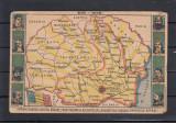 ROMANIA  MARE 1906-1916 HARTA ROMANIA  MARE CIRCULATA 1916 STAMPILA TREN, Printata