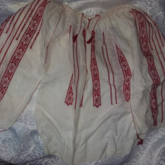 Costum traditional/National Costum popular Vechi Romanesc,IE,Fota,brau,T.GRATUIT