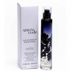 Parfum ARMANI CODE Femme 75 ml - Giorgio Armani |  Tester