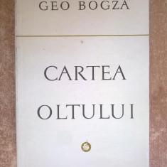 Geo Bogza – Cartea Oltului
