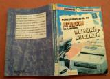 Corespondenta De Afaceri In Limbile Romana Si Engleza - Adriana Chiriacescu