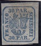 ROMANIA 1864 LP 13 PRINCIPATELE UNITE EMISIUNEA a II-a  30 PARALE  ALBASTRU, Nestampilat