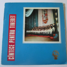 Rar! Vinil EP 7'' comanda speciala Cintece pentru tineret-Corul artistic UTC'73, electrecord