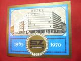 Vigneta de Hotel 1970- Szabadsag Ungaria
