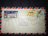 Sri Lanka / Noua Zeelanda