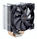 Be quiet! Pure Rock Processor Cooler, Be quiet!
