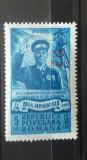 Romania 1952 lp 313 Ziua minerului  supratipar mnh, Transporturi, Nestampilat